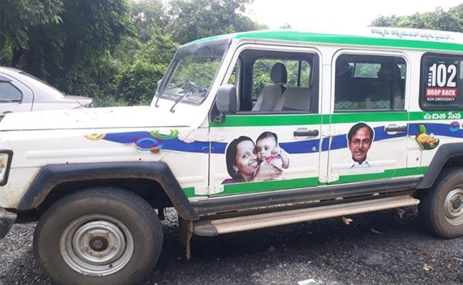 Three People Theft 102 Ambulance Vehicle In Khammam District - Sakshi