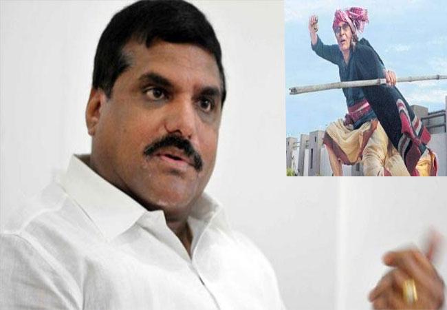 Botsa Satyanarayana Expressed Condoles Over Death Of Vangapandu - Sakshi