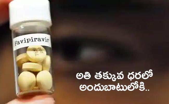 Sun Pharma launches Favipiravir in India for Rs 35 per tablet - Sakshi