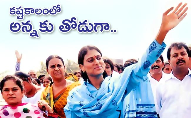 YS Sharmila Praja Prasthanam Padayatra Seven years Completed In Ichapuram - Sakshi