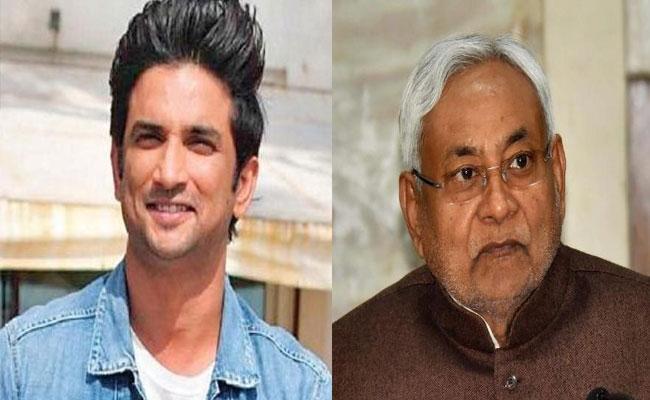 Sushant Rajput Case: Nitish Kumar Recommends CBI Probe - Sakshi