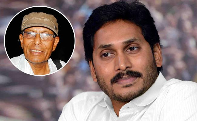 YS Jagan Expressed Condolences OverDeath Of VangapanduPrasadarao - Sakshi
