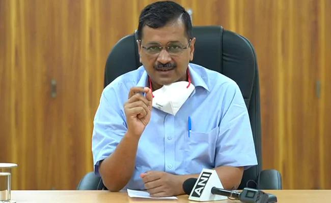 Arvind Kejriwal Wishes The Country Ahead Of Ayodhya Event - Sakshi