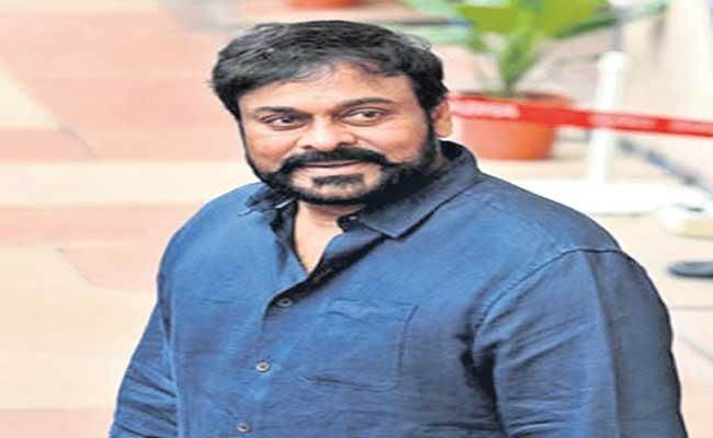 Acharya Movie First Look May Release On Megastar Chiranjeevi Birthday - Sakshi