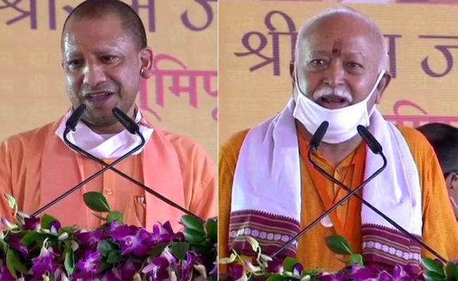 Yogi Adithyanath Comments About Ram Mandir Bhumipuja In Ayodhya - Sakshi