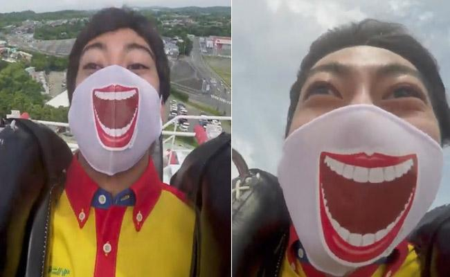 Viral Japan Theme Park Offers Screaming Stickers To Roller Coaster Ride - Sakshi
