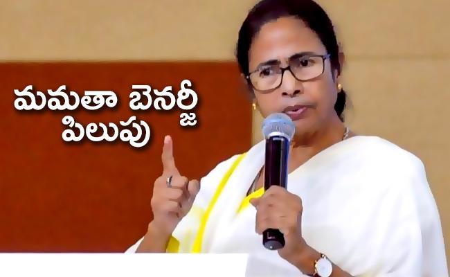 Mamata Banerjee Says India Always Upheld Age Old Legacy Of Unity In Diversity - Sakshi