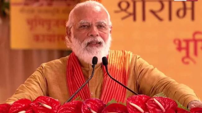 Narendra Modi Speech At Ayodhya Ram Mandir Bhoomi Pooja - Sakshi