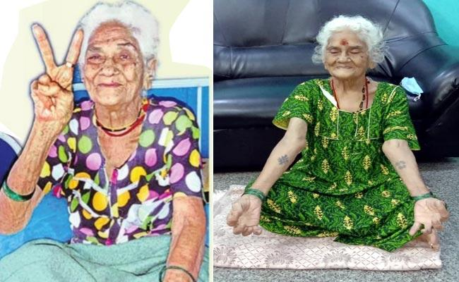 105 Years Old Woman Recovered From Coronavirus - Sakshi