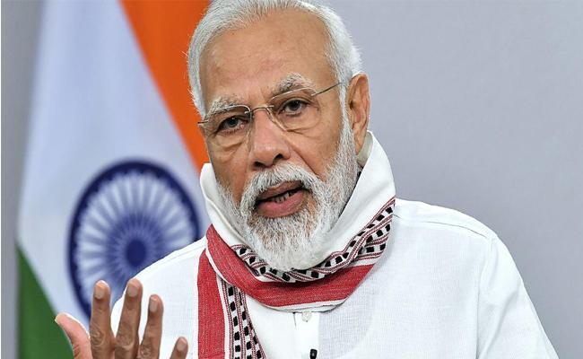 Saddened by the tragic hospital fire in Ahmedabad : PM Modi - Sakshi