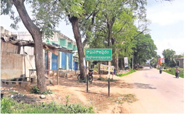 600 Villages Missing in Government Records in YSR Kadapa - Sakshi