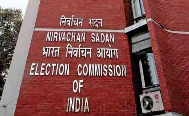 Election Commission Issues Notification for MLC Elections In AP - Sakshi