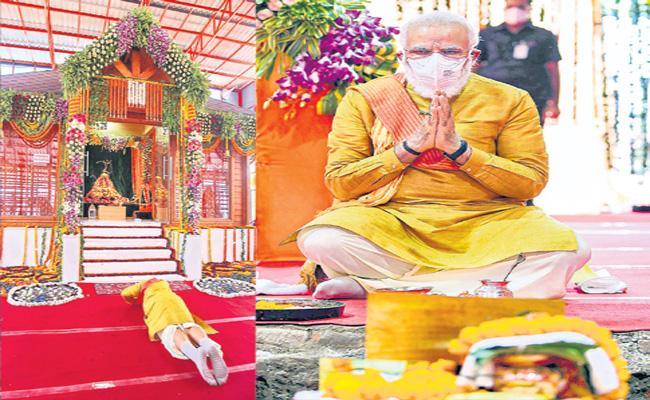 PM Narendra Modi attends Bhoomi Puja ceremony in Ayodhya - Sakshi