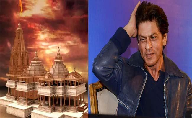 Fact Check: Shahrukh Khan Not Donating 5 Cr To Ayodhya Ram Temple - Sakshi