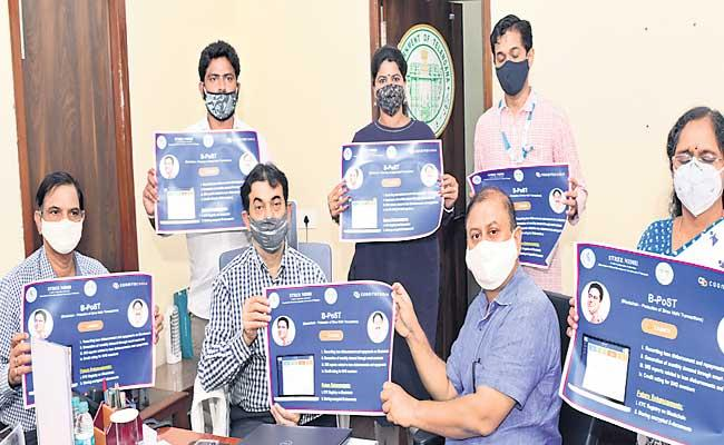 B Post Protection Launched In Telangana - Sakshi