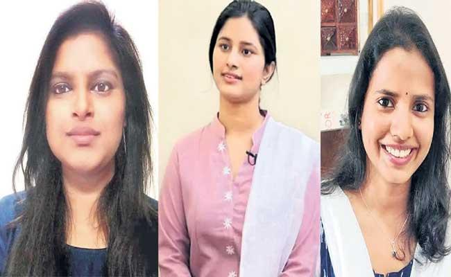 Special Story About Lady IAS Officers From Last Five Years - Sakshi