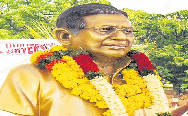 Professor Jayashankar Jayanti Celebrations In Telangana Bhavan - Sakshi