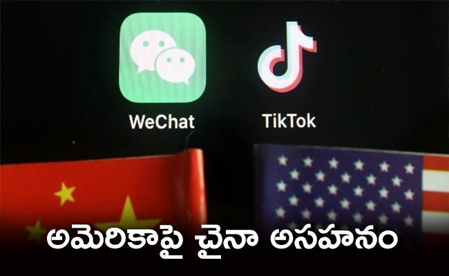 China Accuses US Suppression  After Trump Bans TikTok And WeChat Ban Order - Sakshi