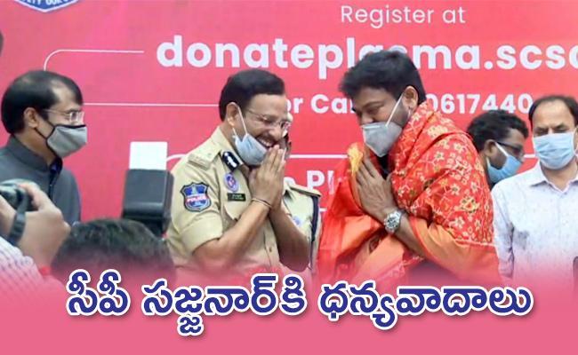 Don Not Believe Myths About Plasma Donation: Megastar Chiranjeevi - Sakshi