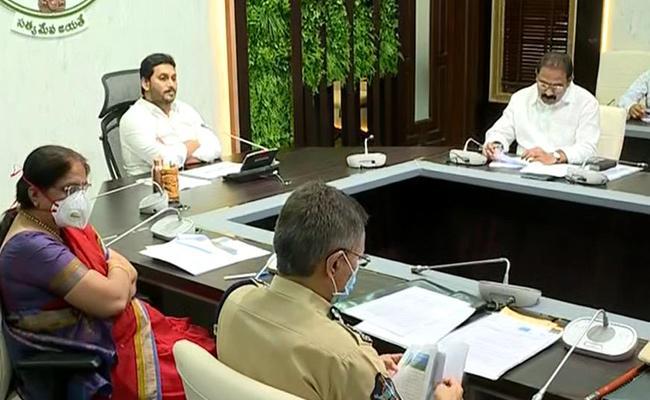YS Jagan Review Meeting About Coronavirus In Tadepalli - Sakshi