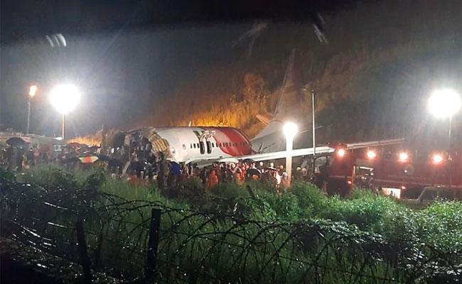 DGCA: Air India Flight Was At Full Speed While Landing At Calicut Airport - Sakshi
