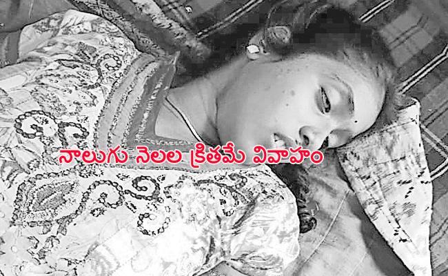 Extra Dowry Assault Pregnant Woman End Lives Medak - Sakshi