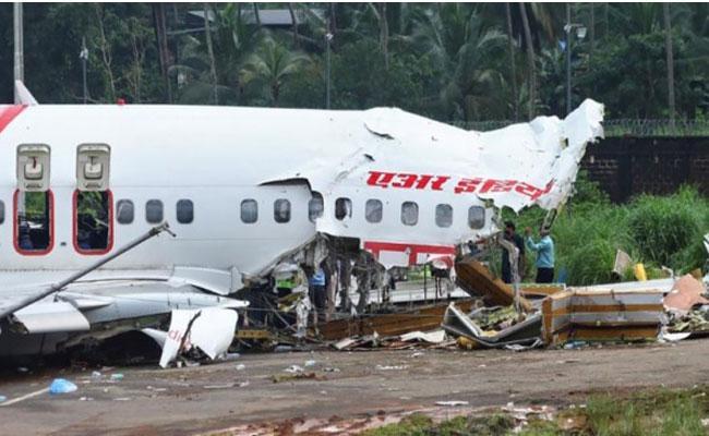 Kerala Air Crash:I don't want to fly again Muhammed Junaid Says - Sakshi