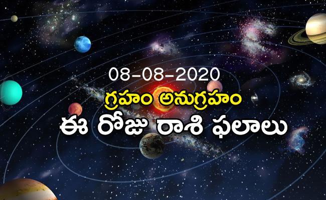 Daily Horoscope in Telugu (08-08-2020) - Sakshi