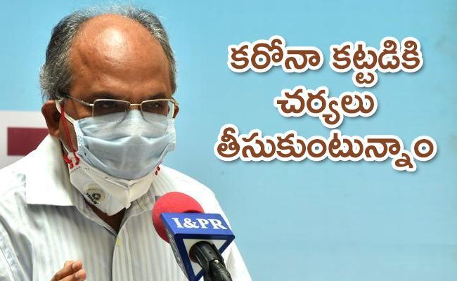 Health Secretary Doctor Jawahar Reddy Talk On Coronavirus Treatment In AP - Sakshi