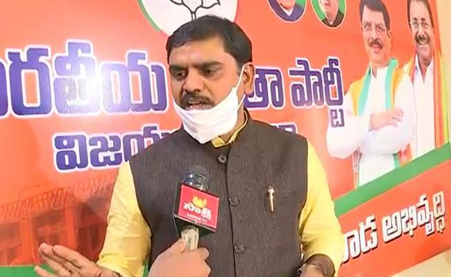 BJP Leader Vishnu Vardhan Fires On Chandrababu In Viajyawada - Sakshi