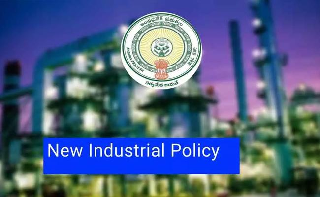 Mekapati Goutam Reddy Launches New Industrial Policy On Monday - Sakshi