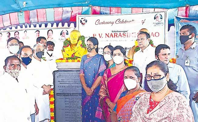 K Keshava Rao Demands Bharat Ratna Award For PV Narasimha - Sakshi