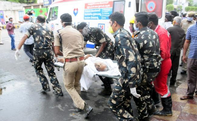 AP Government Serious On Vijayawada Covid Center Fire Accident - Sakshi