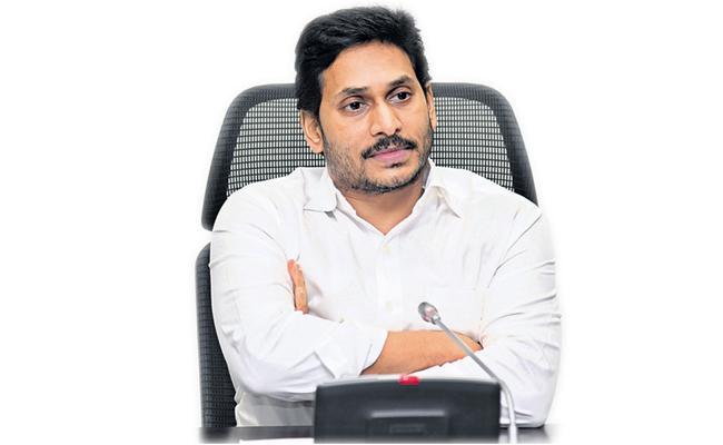 CM YS Jagan Placed 3rd Place In Most Popular CM List - Sakshi