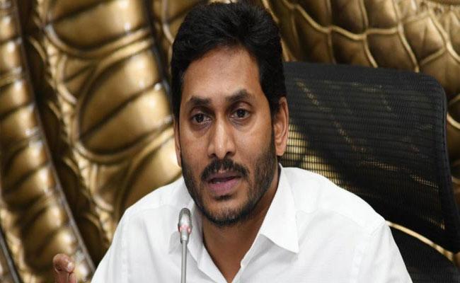 CM YS Jagan Mohan Reddy Inquires About Vijayawada Fire Accident - Sakshi