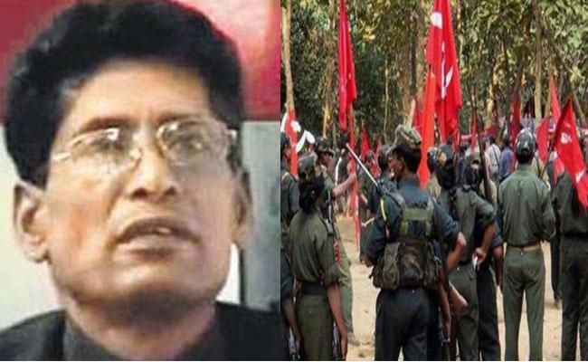 Maoist Top Leader Ganapathi Wants To Surrender Before TS Police - Sakshi