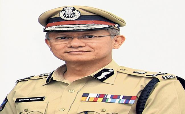 Goutam Sawang Comments About Cybercrime Prevention - Sakshi