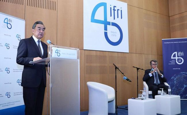 China Foreign Minister Says Committed To Maintaining Stability Along Border - Sakshi