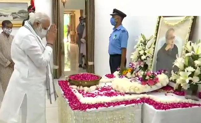 Pranab Mukherjee Last Rites To be Held On Tuesday - Sakshi