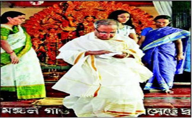 Pranab Mukherjee celebrates Durga puja his village - Sakshi