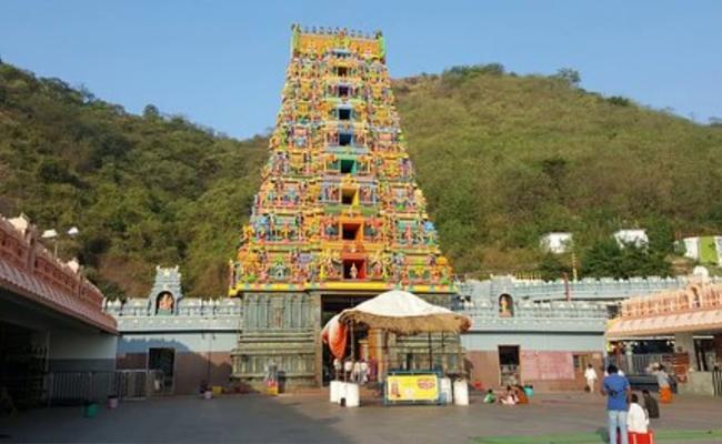 Changes In The Visitation Timing Of Kanakadurga Amma - Sakshi