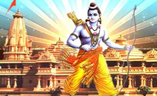 Huge Money Withdrawn From Bank Accounts of Ram Mandir Trust - Sakshi