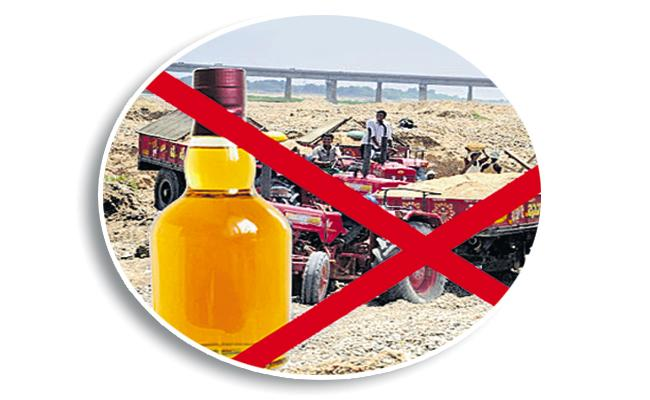 SEB aggression with a series of attacks on Sand And Alcohol Smuggling - Sakshi