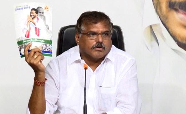 CM YS Jagan To Launch YSR Asara Scheme On Friday - Sakshi
