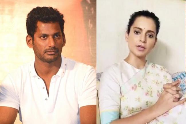 Actor Vishal Compares Kangana Ranaut To Bhagat Singh - Sakshi
