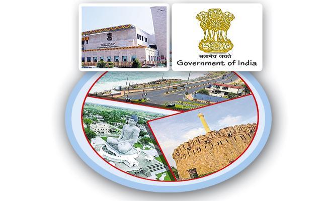 Central Govt Clarification To AP High Court On Amaravati - Sakshi