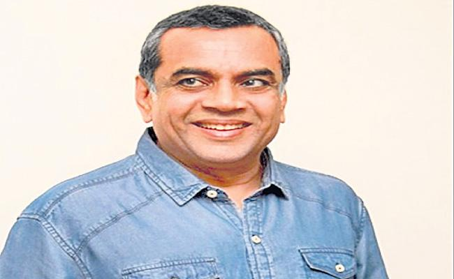 Paresh Rawal appointed chairperson of National School of Drama - Sakshi