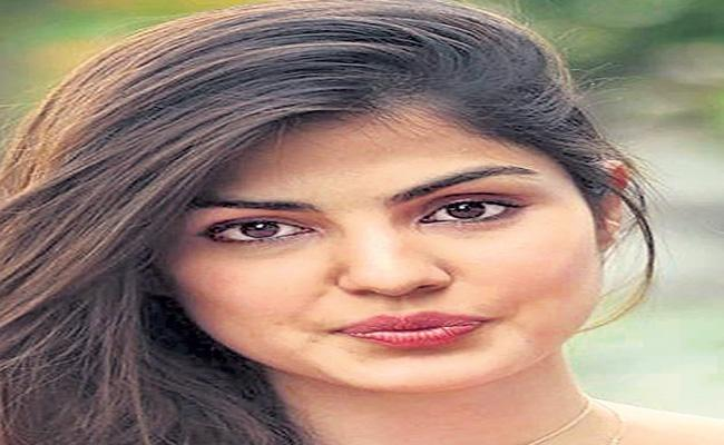 Rhea Chakraborty Bail Rejected - Sakshi