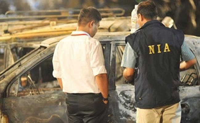 NIA Special Court Declares 9 ISIS Terrorists As Convicted - Sakshi
