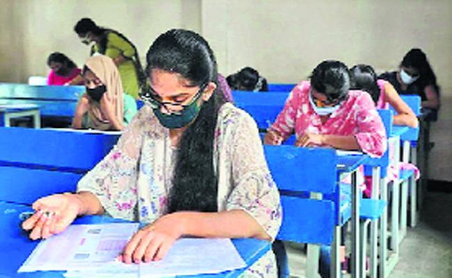Dress Code To NEET Exam - Sakshi